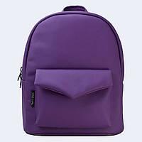 Рюкзак кожаный Twins фиолетовый