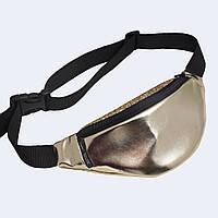 Поясная сумка кожаная Twins gold золотая