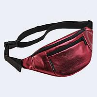Поясная сумка кожаная Twins красная блестящая