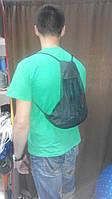 Городской рюкзак ( сетка ).