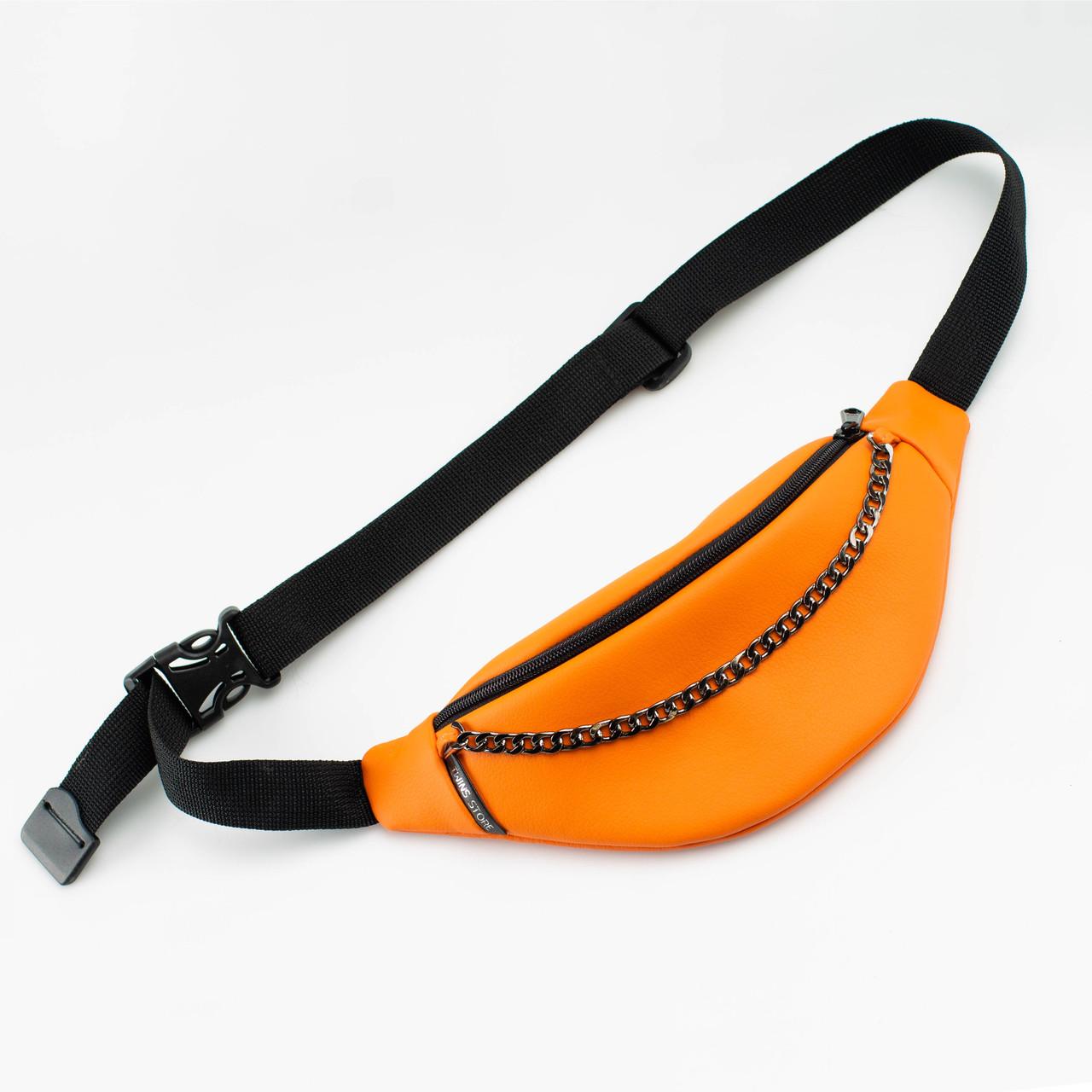 Поясная сумка кожаная Twins с цепочкой оранжевая