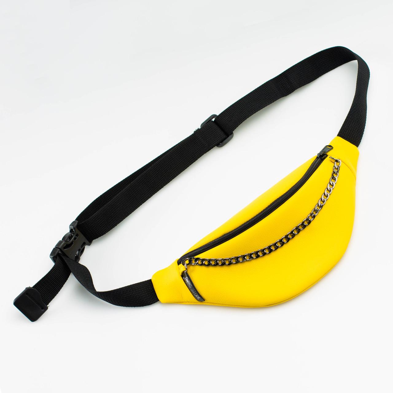 Поясная сумка кожаная Twins с цепочкой желтая