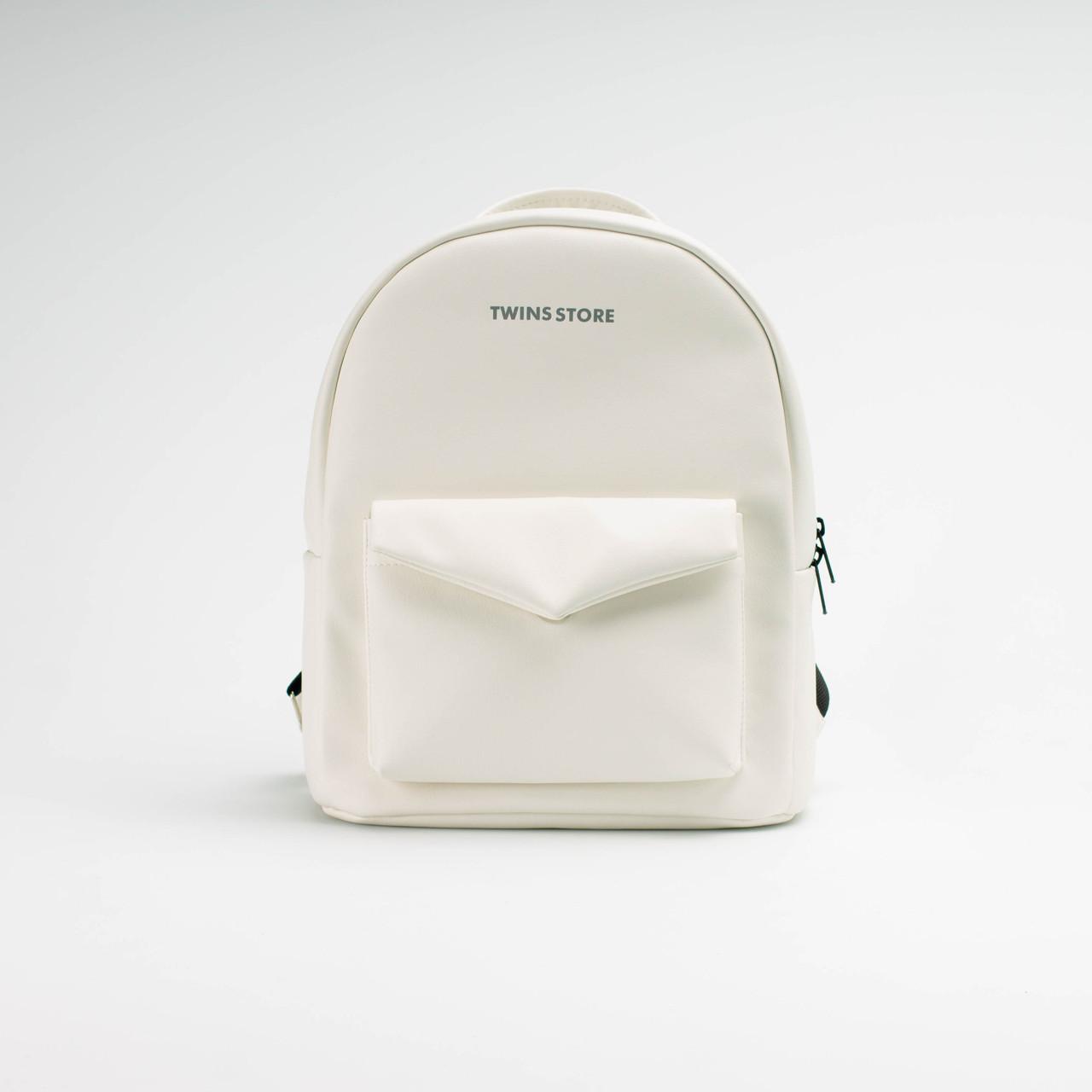 Рюкзак Twins белый кожаный рюкзак
