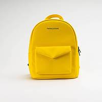 Рюкзак кожаный Twins желтый