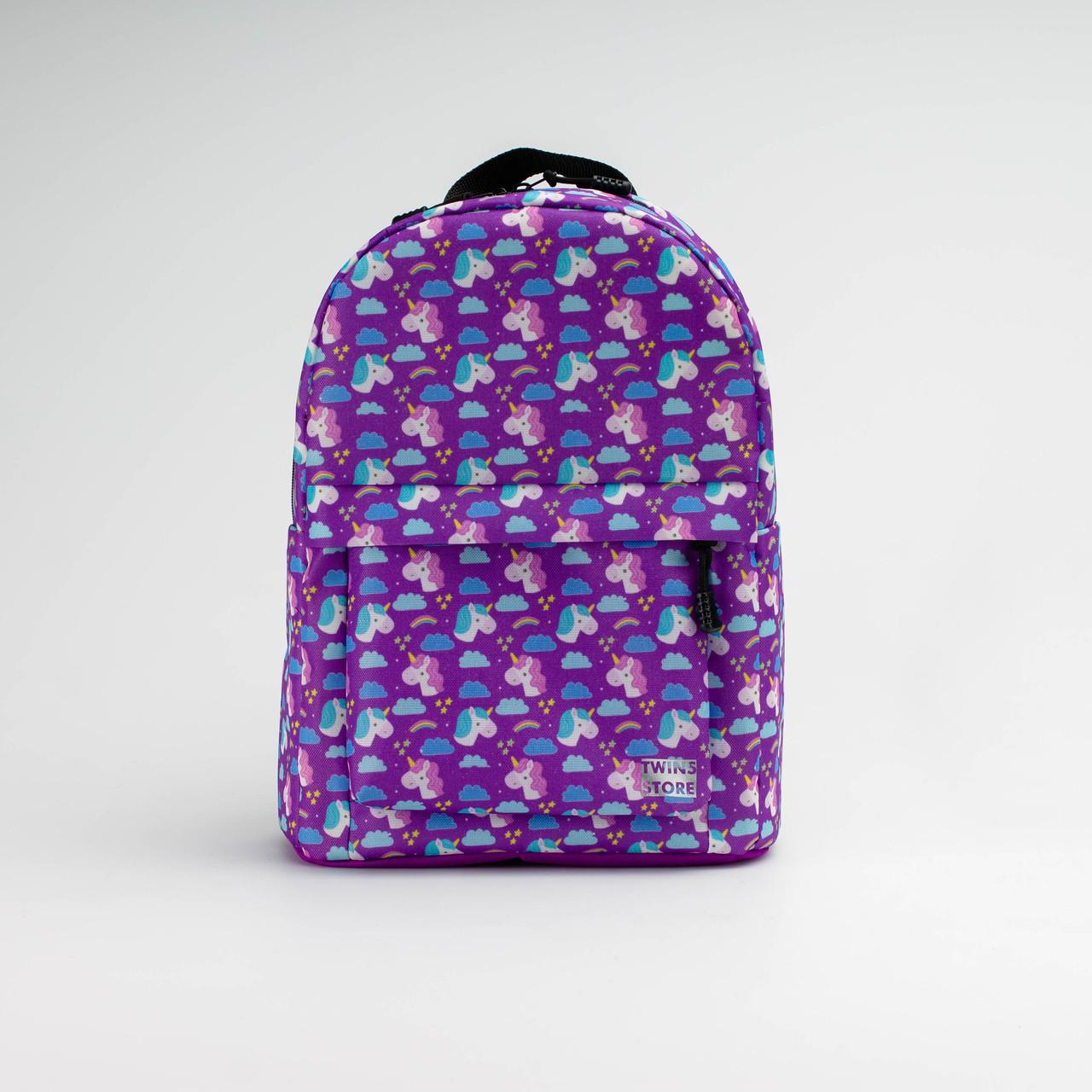 Рюкзак Twins mini с единорогами aиолетовый