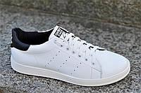 Кроссовки Adidas Stan Smith реплика, женские, подростковые натуральная кожа белые с черным (Код: Р1232)