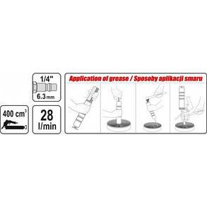 Пневмошприц для консистентной смазки 400 см3. YATO (YT-07055), фото 2