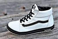 Кроссовки зимние подростковые, женские Vans реплика натуральная кожа белые стильные (Код: Р1225)