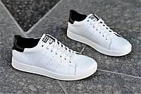 Кроссовки мужские Adidas Stan Smith реплика легендарные натуральная кожа белые (Код: Р1223а)