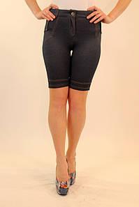 Бриджи женские под джинс ( велосипедки ) 42-48 р