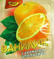 """Фруктовый ванилин """"Апельсин"""""""
