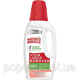 Средство для уничтожения пятен и запах Natures Miracle STAIN&ODOR REMOVER MELON для собак, аромат ДЫНИ, 946 мл