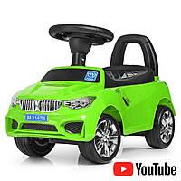 Машина толокар на колесах с резиновым покрытием BMW Bambi M 3147B(MP3)-5 зеленый