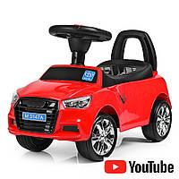 Детский толокар машинка на колесах с резиновым покрытием Audi Bambi M 3147A(MP3)-3 красный