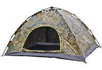 Палатка-трансформер двухместная fast-folding (Khaki)
