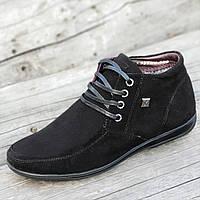 Мужские зимние классические мужские ботинки, полуботинки черные стильные натуральная замша и мех (Код: Р1283)