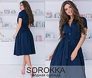 Женское летнее платье под поясок из коттона 42-46, фото 2