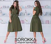 Женское летнее платье под поясок из коттона 42-46, фото 3
