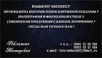 Оклейка Витрин
