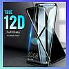Sony Xperia Z1 защитное стекло PREMIUM