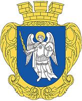 Г. Киев и область