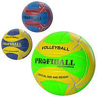 Мяч волейбольный 1122  официальн.размер, Profi