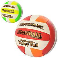 Мяч волейбольный 1119  официальн.размер, Profi