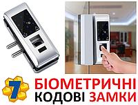 Замок Кодовый Биометрический Электронный Дверной ЭлектроЗамок Электро код кодом отпечатком пальца  Дверь