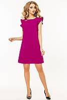 Темно-вишневое платье с воланами на плечах, фото 1