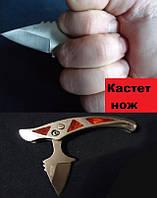 Нож тычковый раскладной карманный нож., фото 1