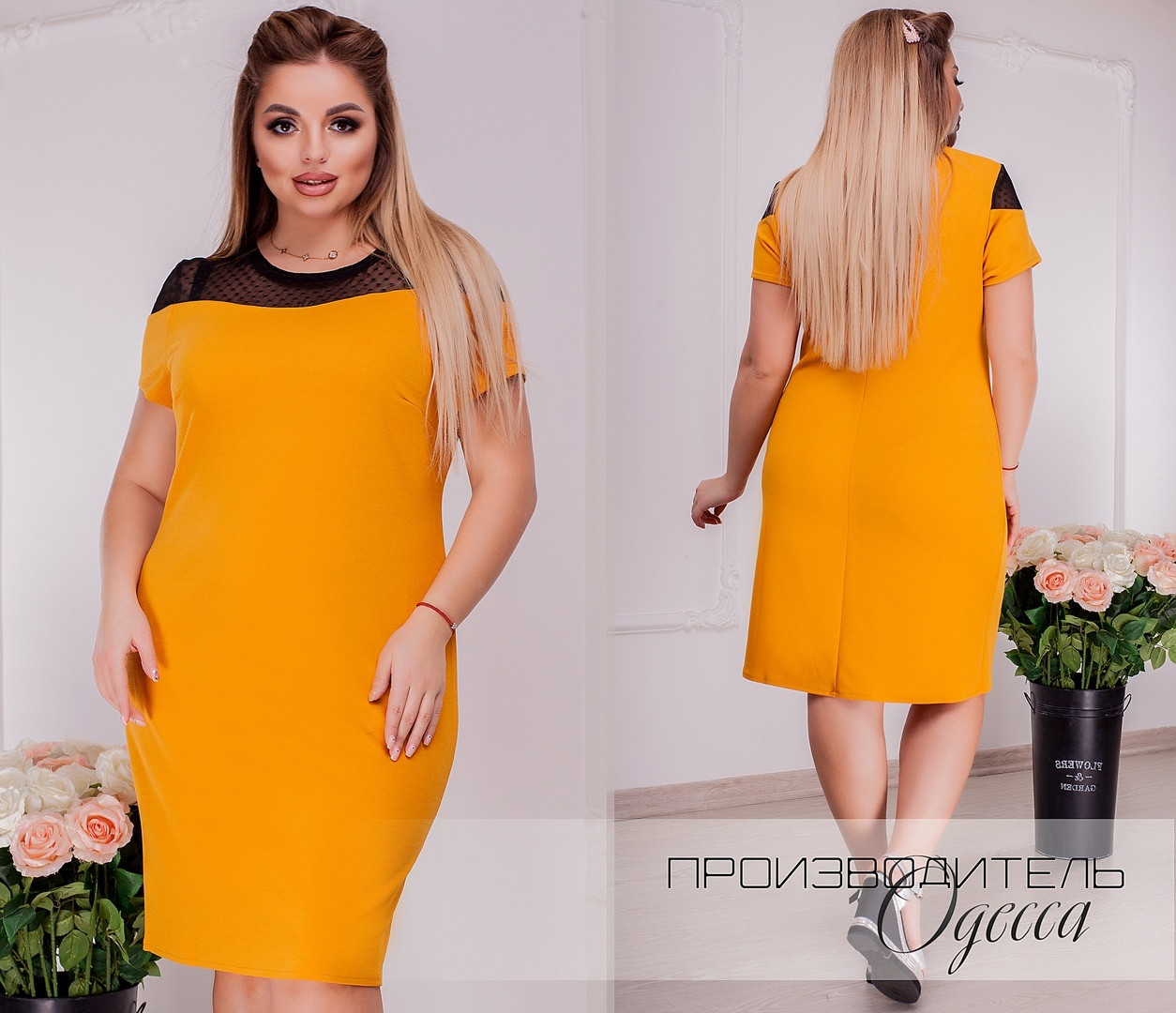 Красивое платье Батал Marsela