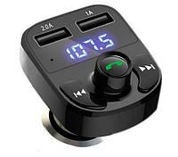 FM-модулятор FM-X8C Bluetooth, фото 1