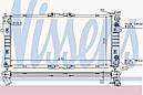Радиатор водяного охлаждения MAZDA производство Nissens, фото 2