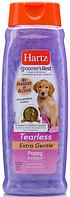 Ш95064 Hartz Groomer's Best Puppy Shampoo Шампунь для щенков, 532 мл