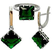 """Серьги и кольцо - серебряный набор с золотыми накладками """"Джулия"""" с зеленым камнем"""