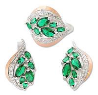 Серьги и кольцо - серебряный набор с золотыми накладками и зелеными фианитами
