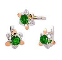 Кольцо и серьги - серебряный набор в виде цветка с золотыми накладками и зеленым камнем