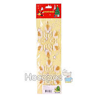 Набор YK7277 / 1 новогодних подвесок - снежинок, 2шт, с золотым декором