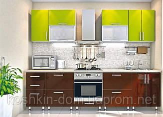 Кухня модульная High Gloss прямая 2800 мм, MDF пленочный
