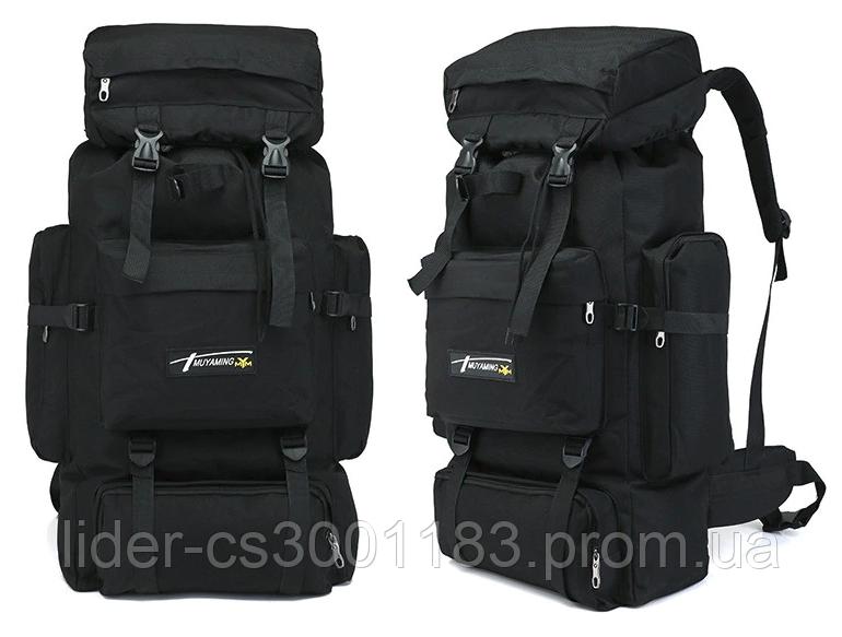 Тактический (туристический) рюкзак  на 70 литров Black (ta70-black)