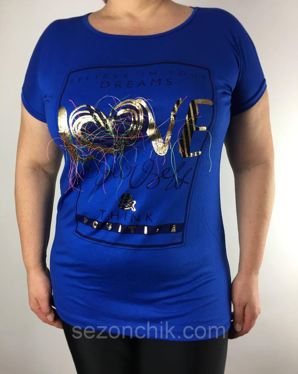 Нарядная летняя женская футболка