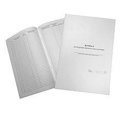 Журнал инструктажа по Пожарной безопасности