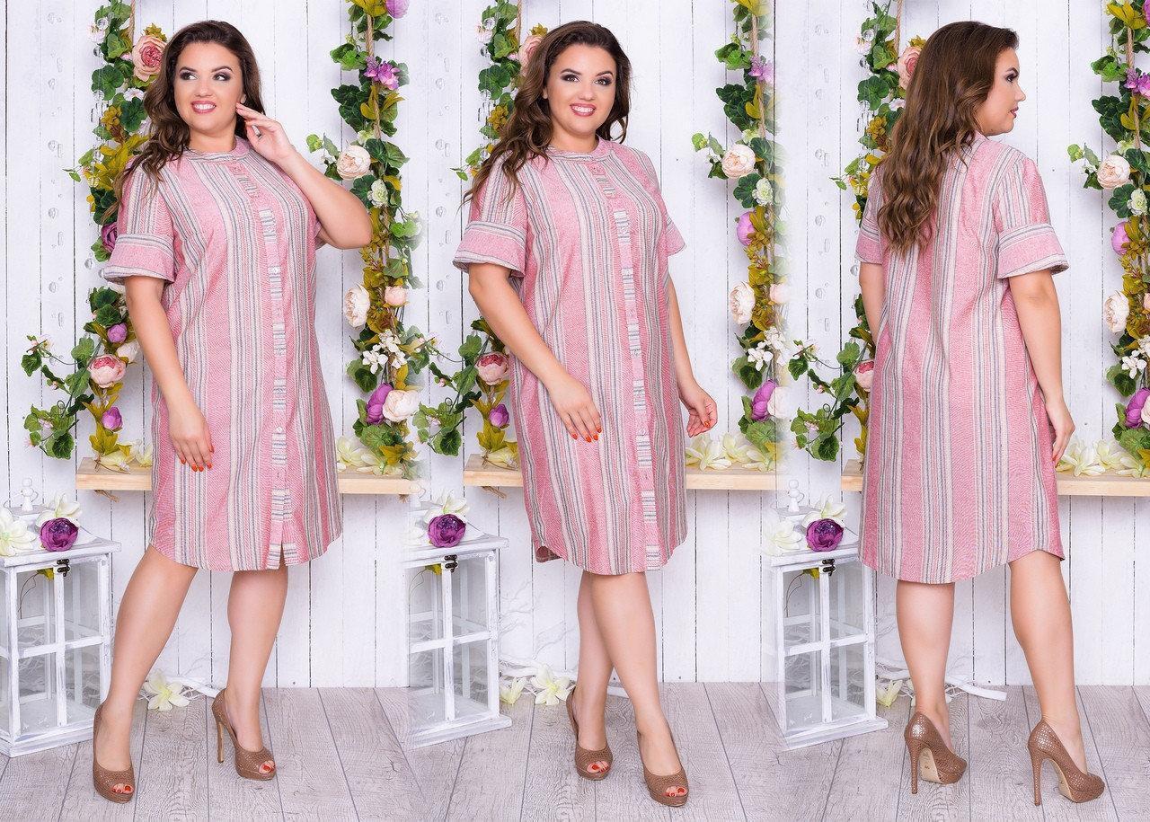 Летнее легкое платье халат лен размеры: 50,52,54,56