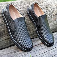 Мужские летние повседневные туфли кожаные в дырочку черные (Код: Р1490а)