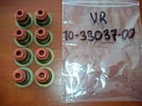 Сальники клапанов выпускных (красные) 16 V форд эскорт 5