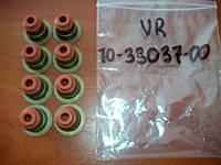 Сальники клапанов выпускных (красные) 16 V форд эскорт 6