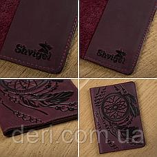 Обложка на паспорт SHVIGEL 13835 Бордовый, Бордовый, фото 3