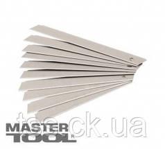 MasterTool  Лезвие  9 мм 12 сегментов 10 шт, Арт.: 17-0542