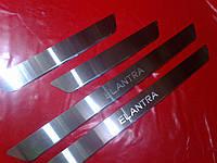 Накладки на пороги HYUNDAI ELANTRA 2007+