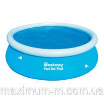 Bestway Теплосберегающее покрытие Bestway 58060 для бассейнов 2.44 м (d 210 см)